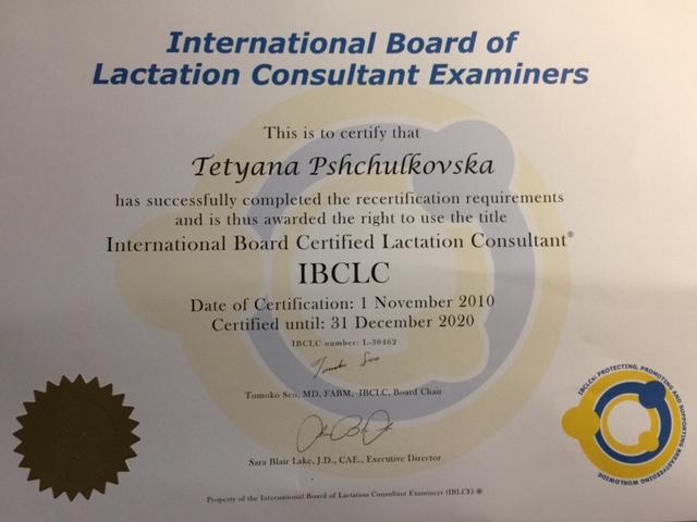 IBCLC Certificate 2015:2020